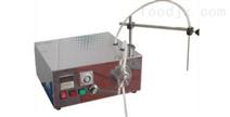 磁力泵灌装机