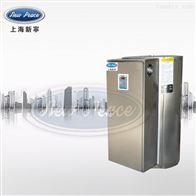 NP200-28.8储水式热水器容积200L功率28800w热水炉