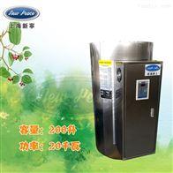 NP200-20蓄水式热水器容积200L功率20000w热水炉