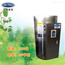 蓄水式热水器容积200L功率20000w热水炉