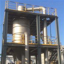 火力发电厂废水处理技术_脱硫污水蒸发器