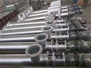 铸造基地专业生产U型螺旋输送机定制