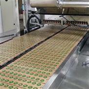 圈圈软糖成型机 全自动软糖糖果浇注机器