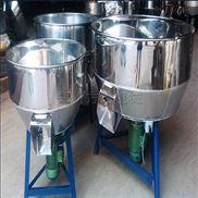 50公斤飼料顆粒攪拌機100公斤養殖混合機