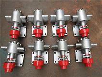 紅旗高溫泵廠KCB-18.3齒輪泵專業生產廠家