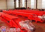 介紹螺旋輸送機吊軸承選好設備就選泊頭久運