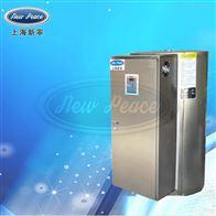 NP200-14.4容量200升功率14400瓦蓄热式电热水器