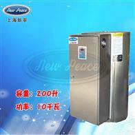NP200-10容量200升功率10000瓦贮水式电热水器