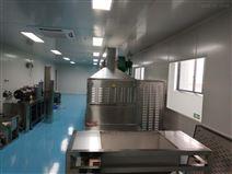 薏米熟化機 微波薏米烘干熟化設備價格