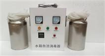 水箱自洁器