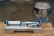 WF-DG-霍州腳踏臥式雙頭膏體灌裝機