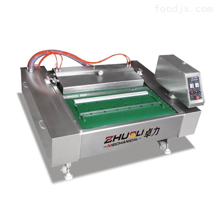 GB-1000-多味菜尖滾動式真空包裝機