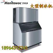 ES0462AC萬利多惠致制冰機哪里有賣的