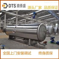 DTS-PL椰子汁馬口鐵罐噴淋式殺菌鍋廠家供應