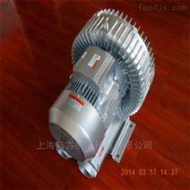 工业污水处理专用高压风机