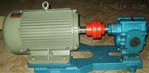 红旗2CY增压沥青泵,高压齿轮泵高压大流量