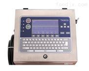 专业微字符喷码机