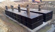 LBYTH-屠宰場污水處理設備價格