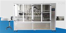 容积式食用油灌装机器