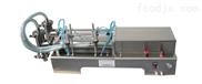 单/双头液体灌装机器