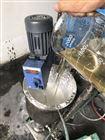 GRS2000阻燃劑高剪切均質機