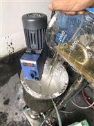 GRS2000阻燃剂高剪切均质机