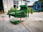 资阳筛青花椒的机器-大产量花椒精选筛
