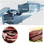 牛肉干微波烘干机杀菌设备
