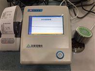 GYW-4M胶囊水分活度仪如何校准