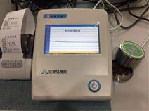 胶囊水分活度仪如何校准