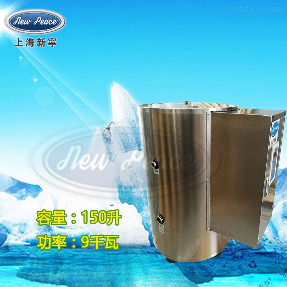 新宁热水器容量150L功率9000w热水炉