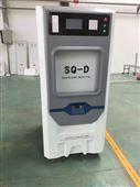 三強醫械卡匣低溫等離子消毒機可移動款100L