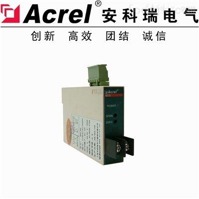 安科瑞BD-AI2型单相电流变送器 现货足