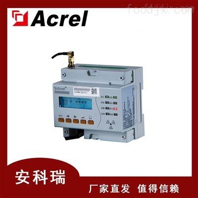 ARCM300T-Z安科瑞智慧型电气火灾探测器