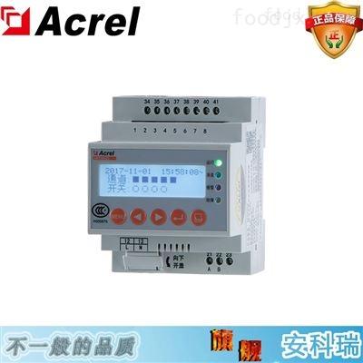 ARCM300-J4安科瑞剩余电流式电气火灾监控