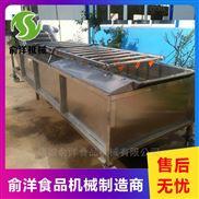 现货供应秀珍菇全自动蔬菜清洗机