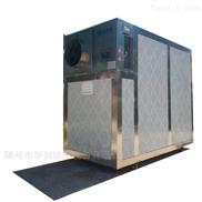 水果烘干机厂家家用空气能热泵节能烘箱