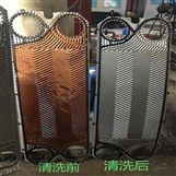 换热器清洗剂零售商价格