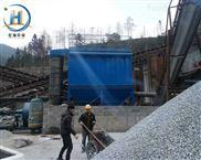砂石生产线除尘器设计选型概述