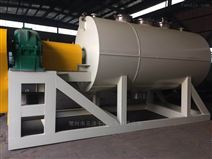 磷酸一铵真空耙式干燥机