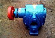 河北华潮牌高温转子泵2CG4.2/0.6油泵