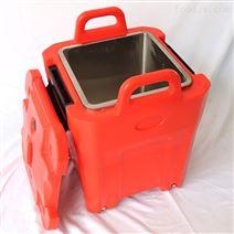 商用40升食品保温箱 菜汤桶