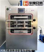 化妝品凍干粉壓蓋型冷凍干燥機