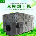 3P-掛式米粉烘干機受熱均勻干燥不斷裂