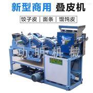 饺子皮混沌皮的机器