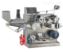 辊板式铝塑包装机