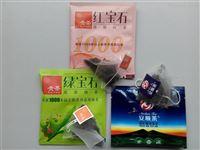 QY-100SJ袋泡花草茶复合膜内外袋包装机