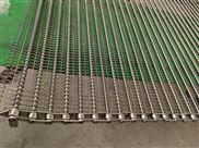 超声波清洗机用不锈钢输送网带