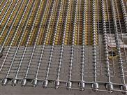 供应乙型网带 314不锈钢人字网带