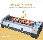 广东广州商用无烟燃气烧烤炉 室内烤肉机